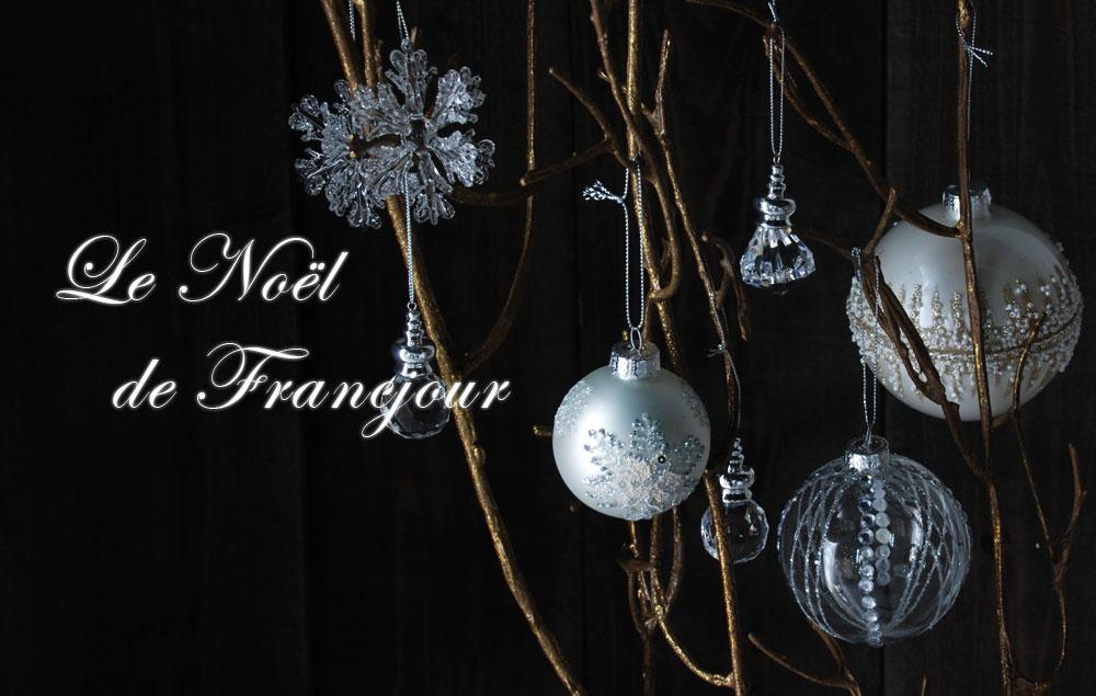 フランジュールのクリスマス