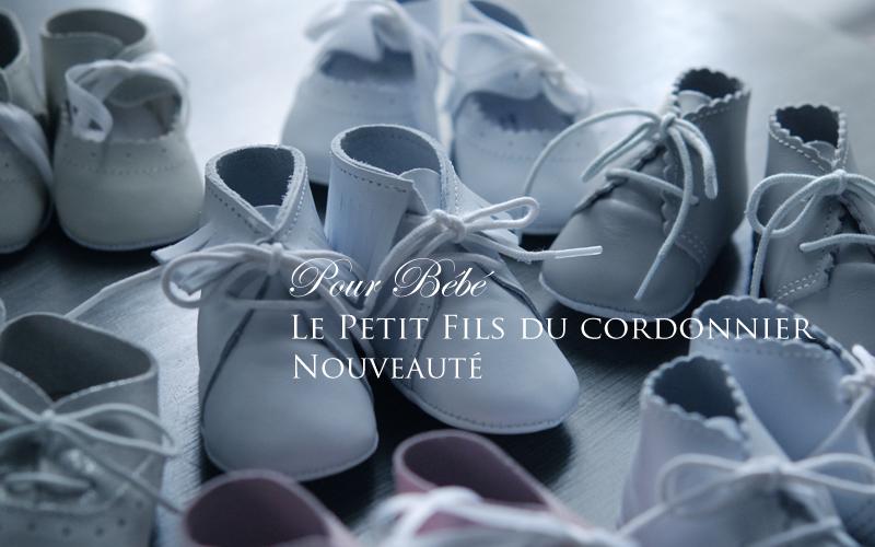 Le Petit Fils du Cordonnier ル・プチ・フィス・デュ・コルドニエ 赤ちゃんのファーストシューズ