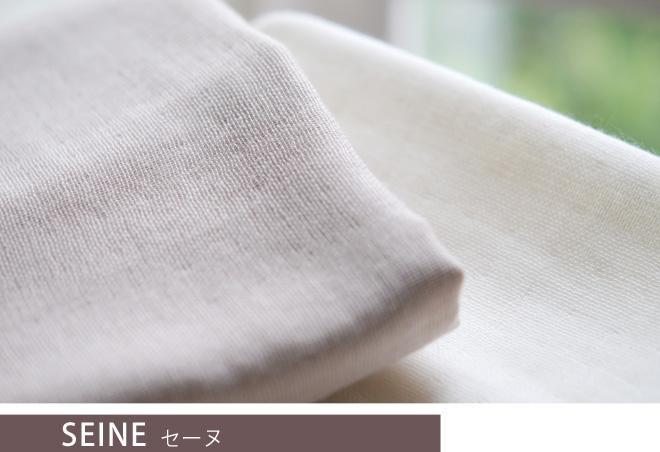 フランジュールの高級オリジナルタオル、セーヌ