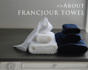 abouttowel