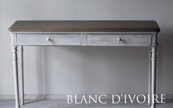 BLANC D'IVOIRE