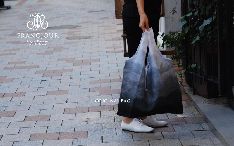 フランジュールのオリジナルアイテム bag fation