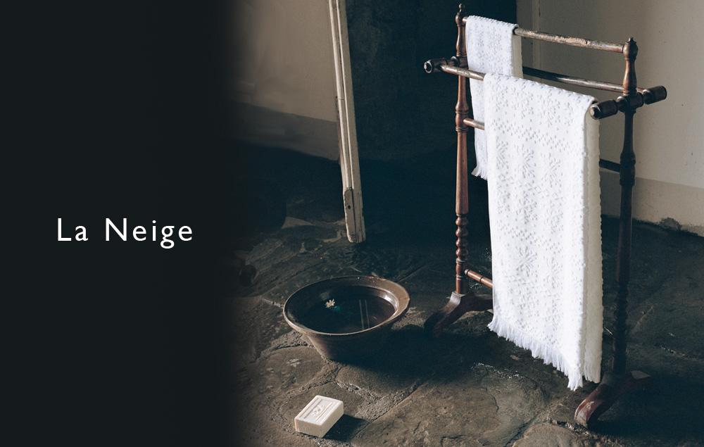 フランジュールの上質なタオル、ラネージュ。
