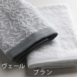 フランジュールのオリジナルタオル、「ギー(ヤドリギ)」シリーズ。ジャガード織りを施したラグジュアリーなタオルです。