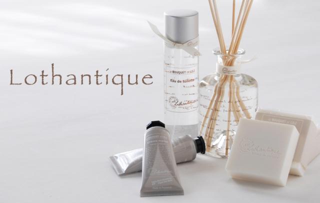 フランジュールのインポートアイテム。Lothantiqueのフレグランス